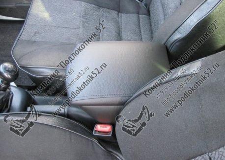 купить подлокотник для ford maverick 2 (вариант №1)