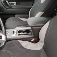 Отзыв на Подлокотник для Land Rover Freelander 2 Рестайлинг (Вариант №1) - Подлокотник 52