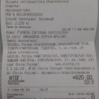 Отзыв на Накладка мягкая на стекло с карманом (подходит для всех марок авто), Подлокотник для Skoda Octavia A4 Tour (Вариант №3) - Подлокотник 52