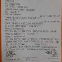 Отзыв на Подлокотник для KIA Rio 4 New (Вариант №3) - Подлокотник 52