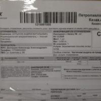 Отзыв на Крышка  подлокотника для Uaz Patriot (Вариант №1), Накладка мягкая на стекло с карманом (подходит для всех марок авто) - Подлокотник 52