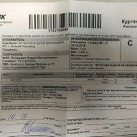 Отзыв на Подлокотник для KIA Rio X-Line (Вариант №2), НАКЛАДКА ДЛЯ KIA RIO X-LINE - Подлокотник 52