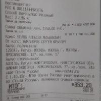 Отзыв на Подлокотник для Audi 100 C4 - Подлокотник 52