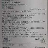 Отзыв на ОПЛЁТКА НА РУЛЬ КОЖА ГЛАДКАЯ, Подлокотник для Hyundai Solaris 2  (Вариант №2) - Подлокотник 52