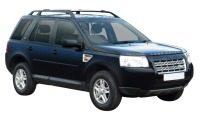 Подлокотник для Land Rover Freelander 2