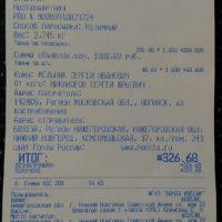 Отзыв на Подлокотник для Skoda Octavia A5 (Вариант №2) - Подлокотник 52
