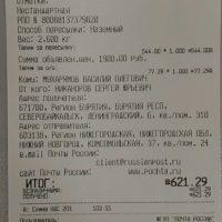 Отзыв на Подлокотник для Skoda Octavia A7 (Вариант №2) - Подлокотник 52