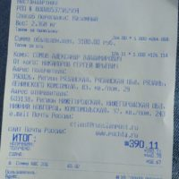 Отзыв на Подлокотник для KIA Rio 4 (Вариант №5) - Подлокотник 52