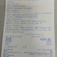 Отзыв на Накладка для VOLKSWAGEN POLO, Подлокотник для Volkswagen Polo SEDAN (Вариант №2) - Подлокотник 52