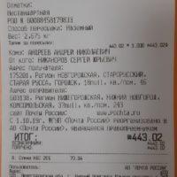 Отзыв на Подлокотник для Skoda Octavia 2 A5 (Вариант №1) - Подлокотник 52