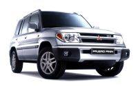 Подлокотник для Mitsubishi Pajero Pinin (Вариант №1)