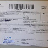 Отзыв на Накладка для VOLKSWAGEN POLO 5, Подлокотник для Volkswagen Polo 5 (Вариант №3) - Подлокотник 52