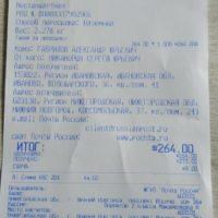 Отзыв на Подлокотник для KIA Rio 4  (Вариант №2) - Подлокотник 52