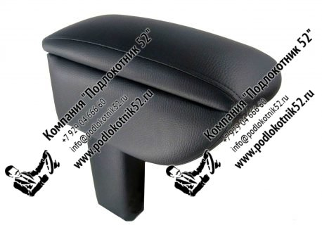 купить подлокотник для renault duster (вариант №2)