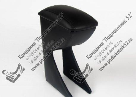 купить подлокотник для renault sandero 2 new (вариант №2)