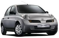 Подлокотник для Nissan Micra (Вариант №1)