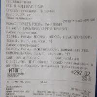 Отзыв на Подлокотник для Hyundai Solaris 2  (Вариант №4) - Подлокотник 52