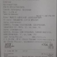 Отзыв на Подлокотник для Mitsubishi Pajero Mini 2 (Вариант №1) - Подлокотник 52