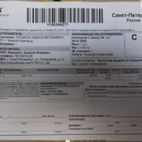 Отзыв на Накладка для RENAULT LOGAN 2 NEW, Накладка мягкая на стекло (подходит для всех марок авто) - Подлокотник 52