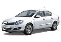 Подлокотник для Opel Astra H (Вариант №2)