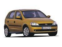 Подлокотник для Opel Corsa C (Вариант №1)