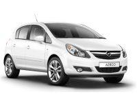 Подлокотник для Opel Corsa D (ВАРИАНТ №2)