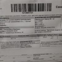 Отзыв на Подлокотник для Volkswagen Polo 5 (Вариант №1) - Подлокотник 52