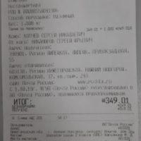 Отзыв на Подлокотник для Opel Astra H (Вариант №2) - Подлокотник 52