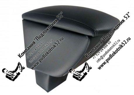 купить подлокотник для hyundai solaris (вариант №3)