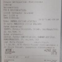 Отзыв на Подлокотник для Chevrolet Nexia  (Вариант №2) - Подлокотник 52