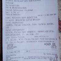 Отзыв на Подлокотник для Skoda Octavia A4 Tour (Вариант №2) - Подлокотник 52
