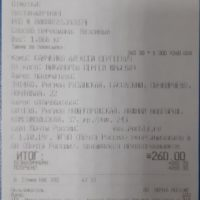 Отзыв на Подлокотник для Hyundai Accent 2 (Вариант №3) - Подлокотник 52