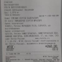 Отзыв на Подлокотник для Opel Corsa D (ВАРИАНТ №2), ПОДУШЕЧКИ ПОД ШЕЮ СИНИЕ (ПЕРФОРАЦИЯ) - Подлокотник 52