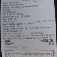 Отзыв на Подлокотник для Volkswagen Polo  Sedan (Вариант №1) - Подлокотник 52