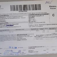 Отзыв на ПОДЛОКОТНИК ДЛЯ RENAULT SANDERO 2  (Вариант №2) - Подлокотник 52