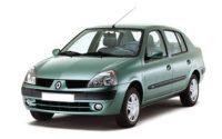 Подлокотник для Renault Symbol  (Вариант №1)