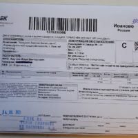 Отзыв на ОПЛЁТКА НА РУЛЬ КОЖА перфорированная ГЛАДКАЯ, Подлокотник для Chevrolet Lacetti (Вариант №2) - Подлокотник 52