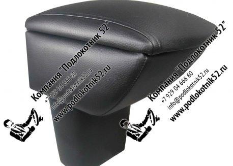 купить подлокотник для ford c-max (вариант №1)