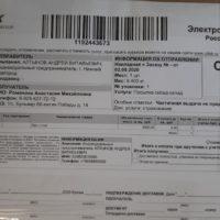 Отзыв на Подлокотник для Hyundai Getz (Вариант №1), Подлокотник для KIA Spectra (Вариант №1) - Подлокотник 52