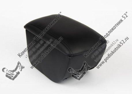 купить подлокотник для peugeot 308 (вариант №2)