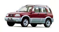 Подлокотник для Suzuki Grand Vitara 1
