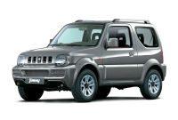 Подлокотник для Suzuki Jimny (Вариант №2)