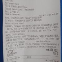 Отзыв на Подлокотник для Hyundai Solaris (Вариант №2) - Подлокотник 52