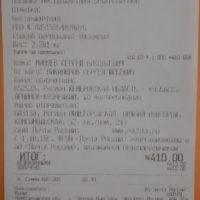 Отзыв на Подлокотник для KIA Rio 4  (Вариант №3) - Подлокотник 52