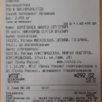 Отзыв на Накладка для  LADA GRANTA, Подлокотник для LADA Granta (Вариант №1) - Подлокотник 52