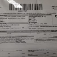 Отзыв на ОПЛЁТКА НА РУЛЬ КОЖА перфорированная ПАЛЬЦЫ, Подлокотник для Audi A4 B5,B6 (Вариант №2) - Подлокотник 52
