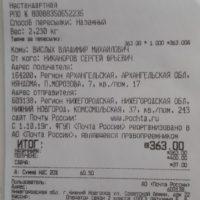 Отзыв на ОПЛЁТКА НА РУЛЬ КОЖА ГЛАДКАЯ, Подлокотник для Skoda Rapid (Вариант №2) - Подлокотник 52