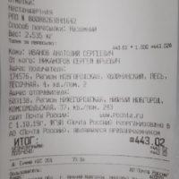 Отзыв на Подлокотник для KIA Rio X-Line (Вариант №4) - Подлокотник 52