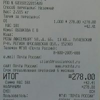 Отзыв на Подлокотник для Skoda Rapid (Вариант №1) - Подлокотник 52