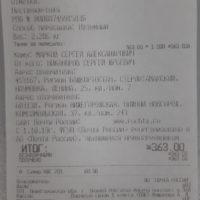 Отзыв на Подлокотник для LADA Granta (Вариант №1) - Подлокотник 52